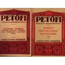 Petőfi összes költeményei- Sajtó alá rendezte Ferenczi Zoltán