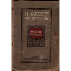 Bulgár-Francia szótár: N.Marcoff