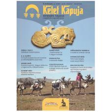 Kelet Kapuja történelmi folyóirat 2018/4