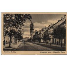 Beszrerce - Sétatér-utca