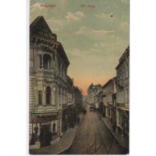 Bucuresti - Bukarest