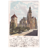 Kassa, Dóm és Urbán torony