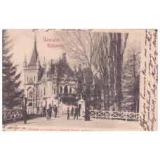 Kassa, részlet a Széchenyi ligettől Jakab műépítész palotájával