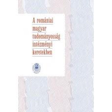 Bitay Enikő, Sipos Gábor: A romániai magyar tudományosság intézményi keretekben