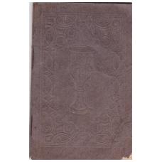 Református kis énekeskönyv
