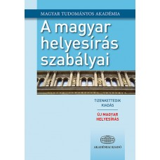 Magyar Tudományos Akadémia: A magyar helyesírás szabályai