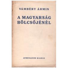Vámbéry Ármin: A magyarság bölcsőjénél