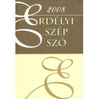 Damó Elemér: Nyolcvanöt év honvédség