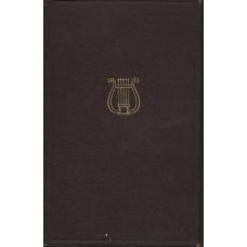 Papp Viktor: Zenekönyv